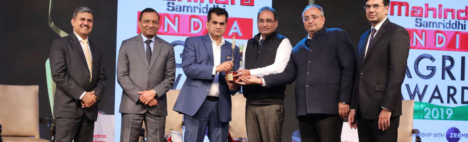 Krishi Siksha Samman Award-2019