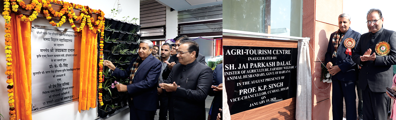 Inauguration of Agri-Tourism Centre